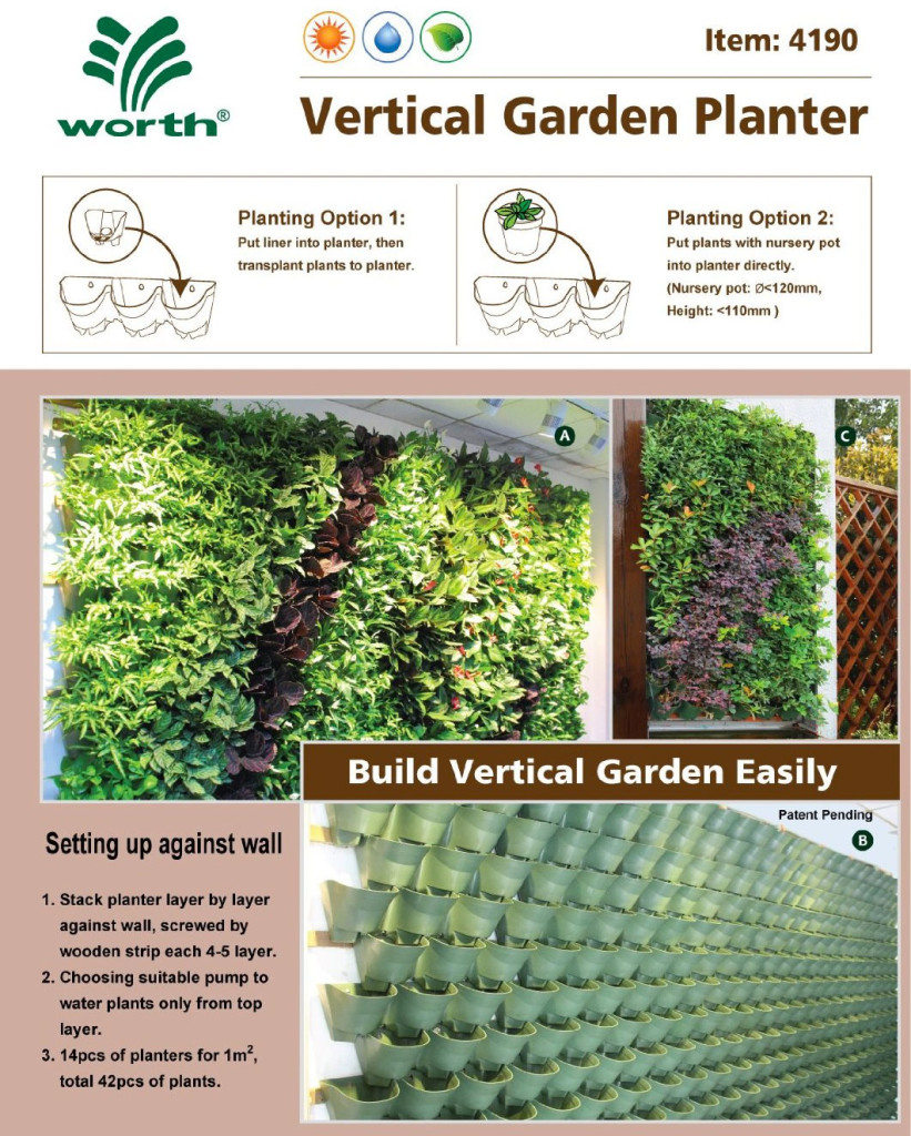 Say hello to the self watering vertical planter for Vertical garden wall systems